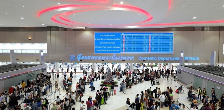 16-terminal-2-at-don-muang-airport-2