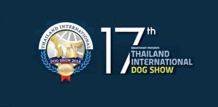 dog-show-2018-2