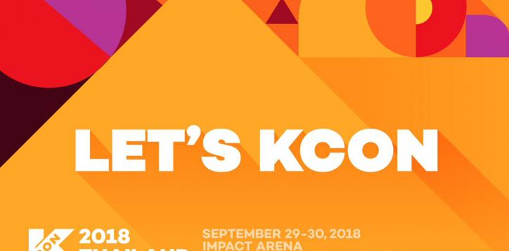 kcon-2