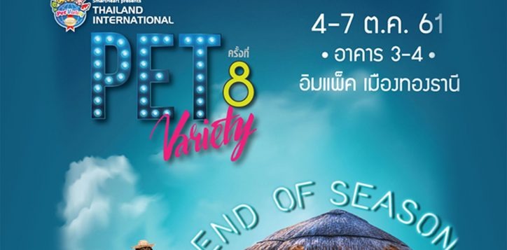 smartheart-thailand-international-pet-variety-2