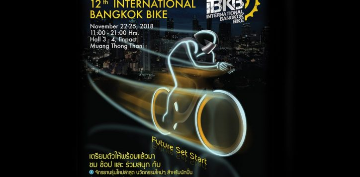 international-bangkok-bike-2018-2