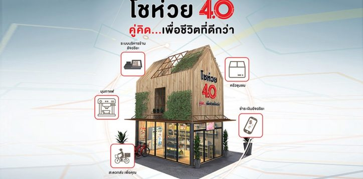 makro-retailer-expo-2018-2