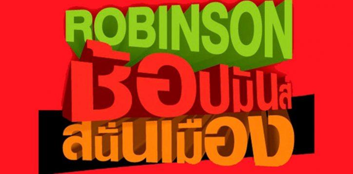 robinson-shop-2018-2