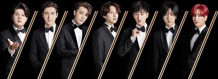 super-junior_ss7-2