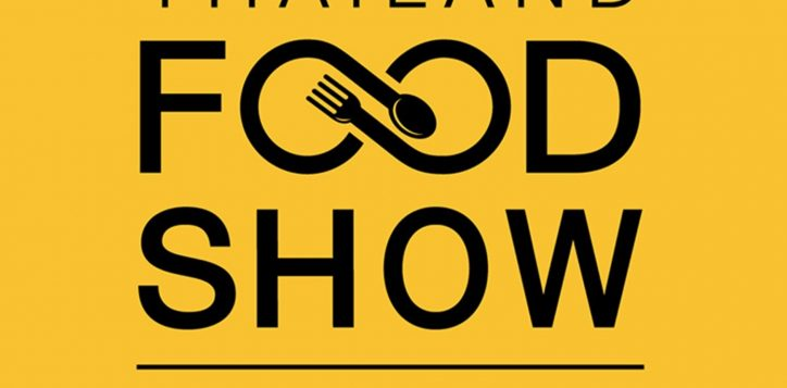 thailand-food-show-2018-2