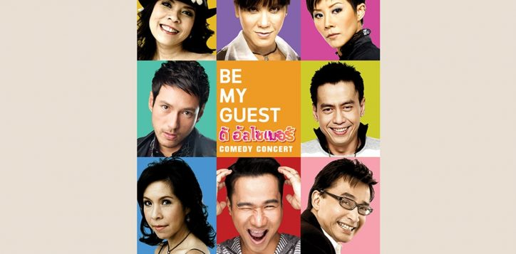 be-my-guest-the-alzheimer-comedy-concert-2