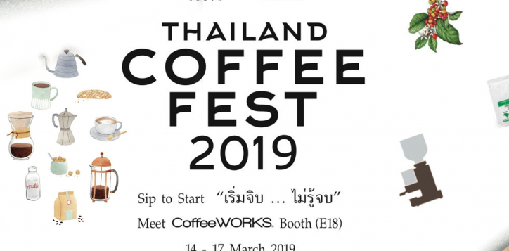 coffee_fest19_1800x1200-2