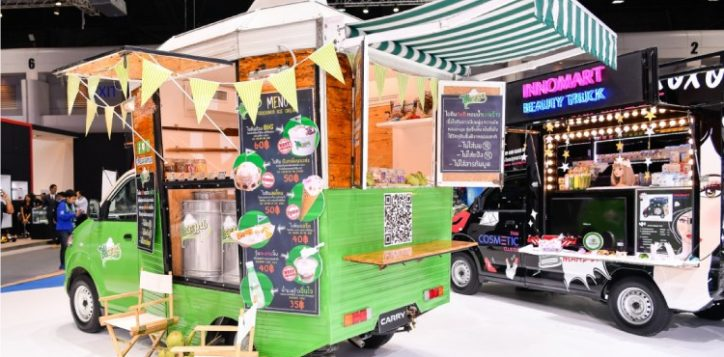 food_truck_expo19_750x420_april19-2