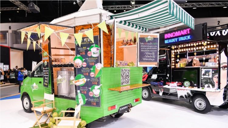 Food Truck Expo IMPACT