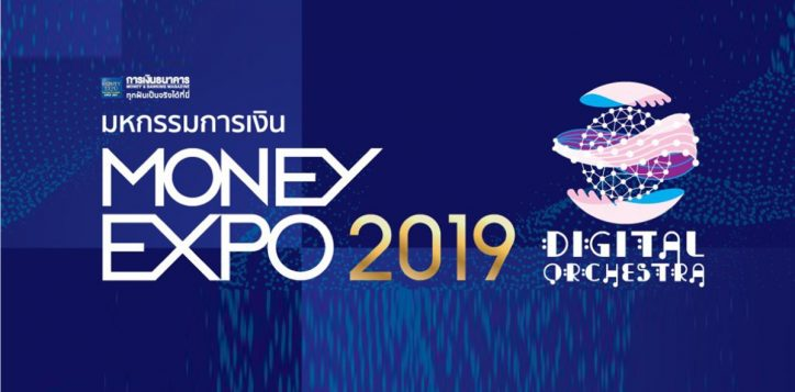 money_expo_cover_1200x675_may19-2