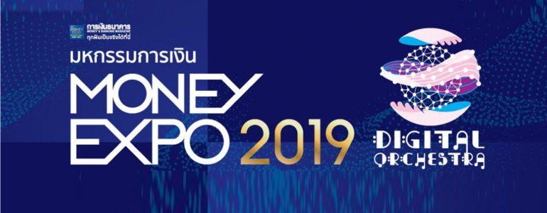 money-expo-2019