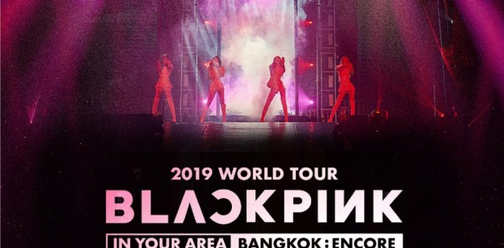 blackpink_cover_1200x675_june19-2