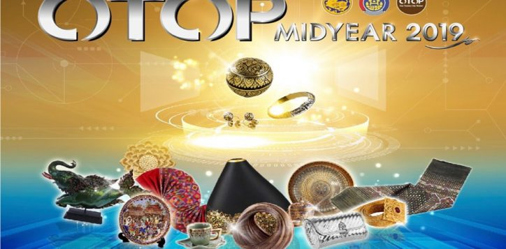 otop_cover_1200x675_june19-2