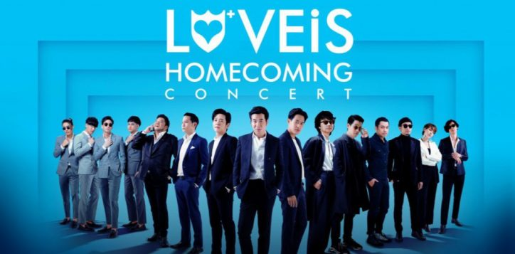 loveis_cover_2148x540_december19-2