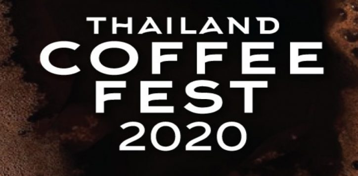coffee_fest_cover_2148x540_mar20-2