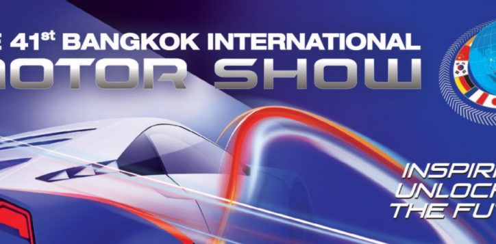 motor_show_cover_2148x540_march20-2