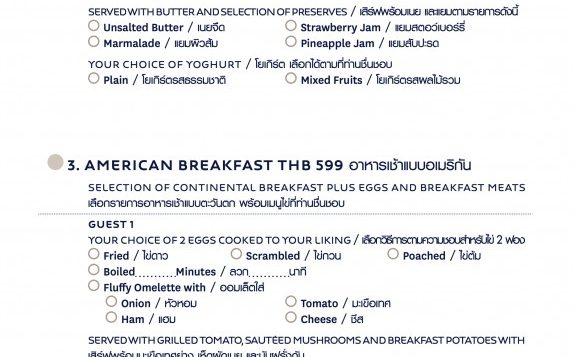 nbi-room-breakfast-order-microsite013-2
