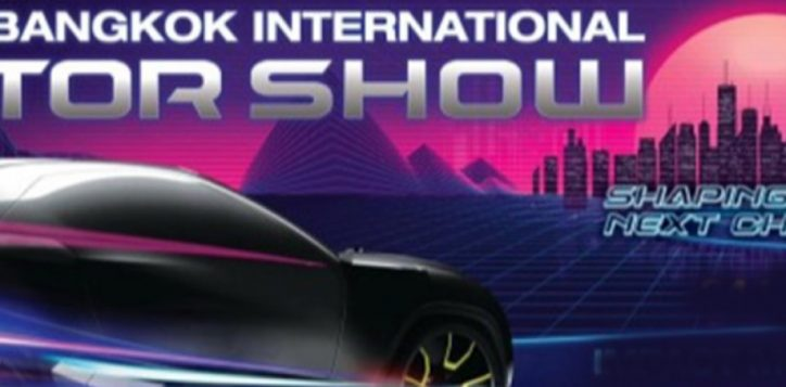 motorshow21_cover_jan21-2