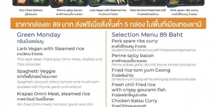 the-square-food-box-delivery-menu-2